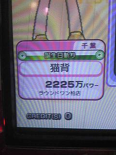 r1kashiwa.jpg