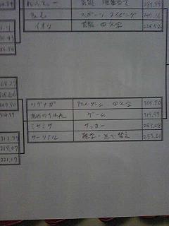 921huji2.jpg