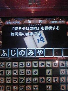 hujinomiya.jpg