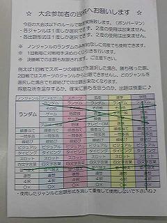 sizu3.jpg